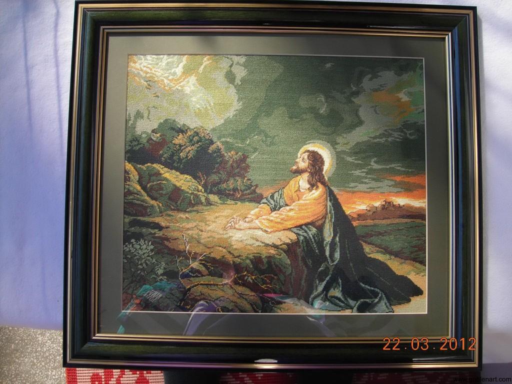 Ruga lui Iisus