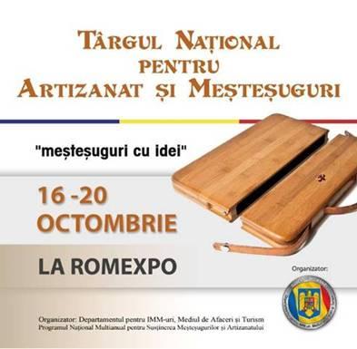 Targul National pentru Artizanat si Mestesuguri 2013 – Bucharest