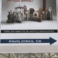 Expositions: Antique Market 2017 – Bucharest, 23 – 26 March 2017