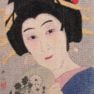 Portrait of an actress in Kabuki Theater