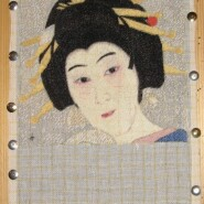 Portrait of an actress in Kabuki Theater – sewing period